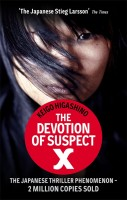 The Devotion of Suspect X: Book