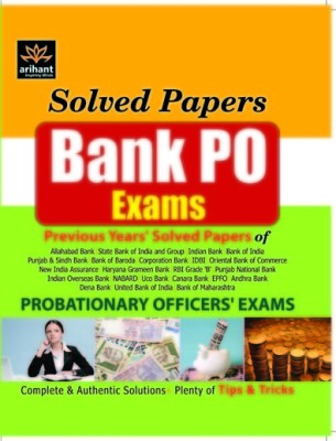 Buy Bank PO Exam Previous Years' Solved Papers: Book