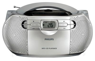 Buy Philips AZ1047 Boom Box: Boom Box