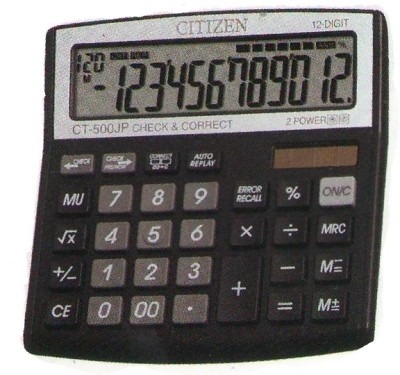 Buy Citizen CT-500 JP Basic: Calculator