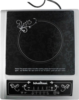 Buy Khaitan Induction Cooker 405SD Induction Cook Top: Induction Cook Top