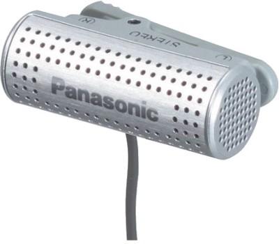 Buy Panasonic RP VC201 Microphone: Microphone