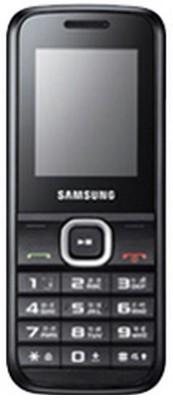 Buy Samsung Guru 539: Mobile