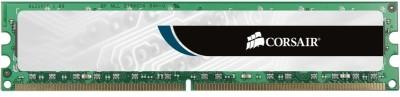 Buy Corsair DDR3 2 GB (1 x 2 GB) PC RAM (VS2GB1333D3): RAM