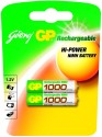 Godrej GP AAA 1000 MAh (2 Pcs) Rechargeable Battery