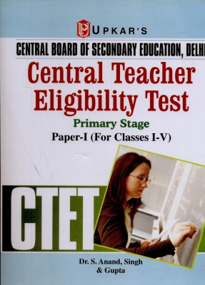 Buy CTET Central Teacher Eligibility Test: Primary Stage Paper-I (Class I - V): Regionalbooks