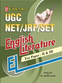 gset english literature question paper