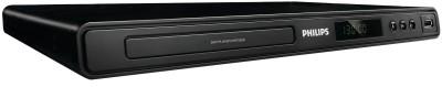 Buy Philips DVP3828/94 DVD Player: Video Player