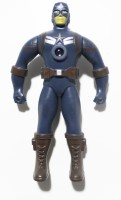 A Smile Toys & More Captain America With Projection Led Light Action Figure (Blue)