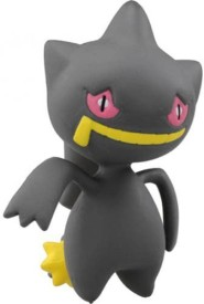 Takara Tomy Official Pokemon X And Y Mc055 2