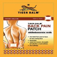 TIGER BALM Back Pain Patch(Highly Stretchable) For Fast Relief For Sore And Aching Back-10cmx14cm Adhesive Band Aid (Set Of 2)