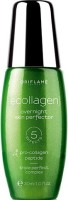 Oriflame Sweden Ecollagen Overnight Skin Perfector (30 Ml)