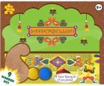 Imagimake Art & Craft Toys Imagimake Sandembellish