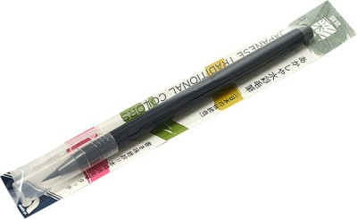 Buy Akashiya Sai Brush Pen: Art Set