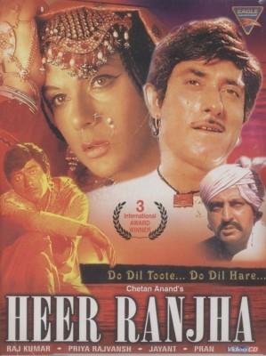 Buy Heer Ranjha: Av Media