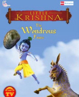 Buy Little Krishna The Wondrous Feasts: Av Media