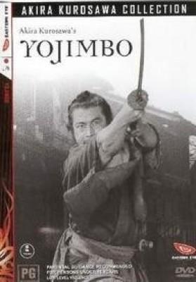 Buy Yojimbo: Av Media