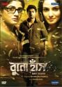 Buno Haansh: Movie