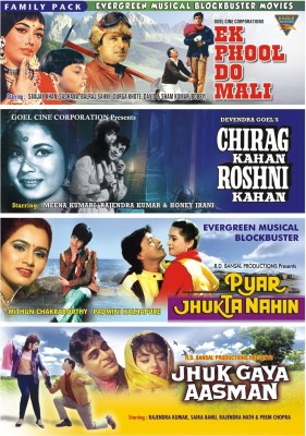 Buy Evergreen Musical Blockbuster Movies: Av Media