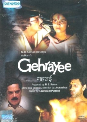 Buy Geharyee: Av Media