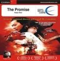 The Promise (Wu Ji): Av Media