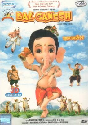 Bal-Ganesh