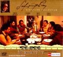 Sakha Proshakha: Movie
