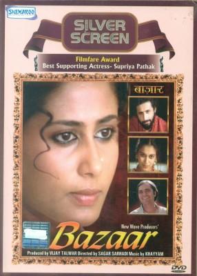 Buy Bazaar: Av Media