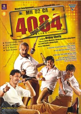 Buy 4084 (Chaalis Chaurassi): Av Media