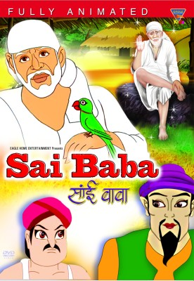 Buy Sai Baba: Av Media