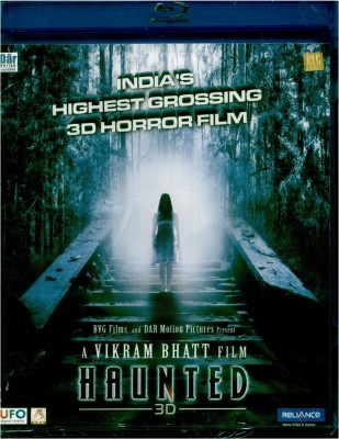 Buy Haunted (3D Bluray): Av Media
