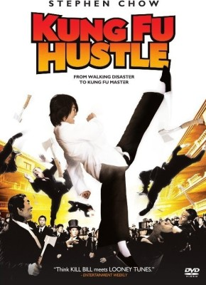 Buy Kung Fu Hustle: Av Media