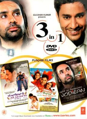 Buy Jee Aayan Nuasa Nu Maan Watan Darabb Ne Banaiyan Jodiyan (3 In 1): Av Media