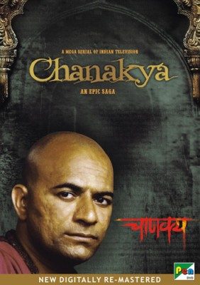 Buy Chanakya Season - Complete: Av Media