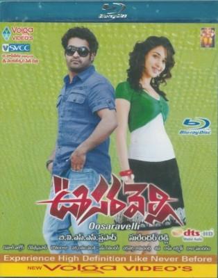 Buy Oosaravelli: Av Media