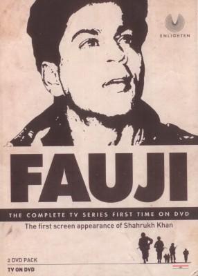 Buy Fauji: Av Media