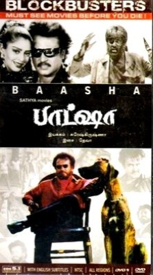 Buy Baasha: Av Media