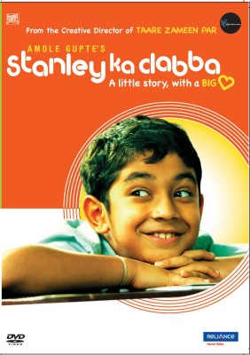 Buy Stanley Ka Dabba: Av Media