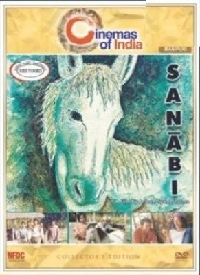 Buy Sanabi - Collector's Edition (Collector's Edition): Av Media