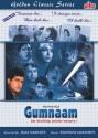 Gumnaam: Av Media