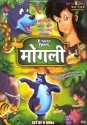 The Jungle Book (Vol. 1 To 8) (Complete Set): Movie