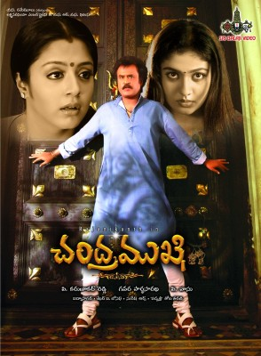 Buy Chandramukhi: Av Media