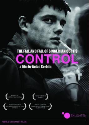 Buy Control: Av Media