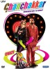 Ghanchakkar: Movie