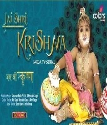 Buy Jai Shri Krishna Set 1: Av Media