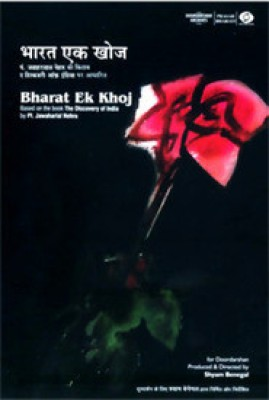Buy Bharat Ek Khoj (18 DVD Premium Edition): Av Media