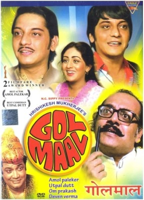 Buy Golmaal: Av Media