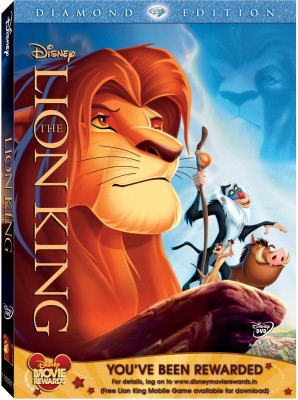 Buy The Lion King: Av Media