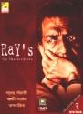 Ray&Apos;s The Masterpiece - Pather Panchali/ Ashani Sanket/ Aparajito: Movie