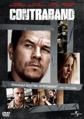 Buy Contraband: Av Media